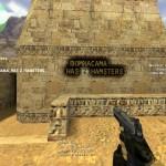 Плагин Wall Text